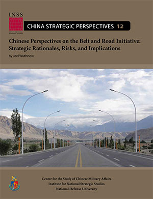 Strategic Perspectives 12