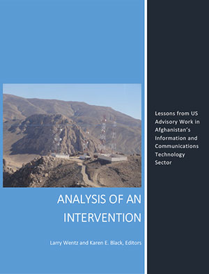 Analysis of an Intervention